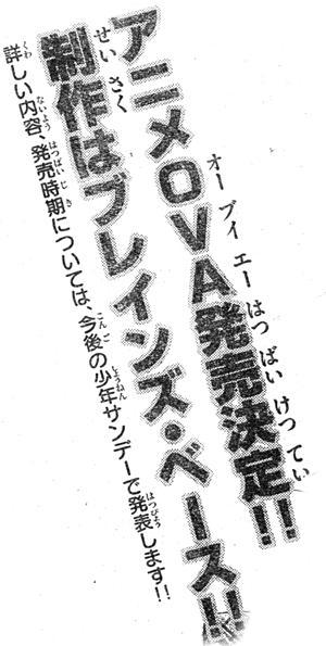dd5f2711[1]a
