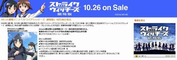 news2014382[1]a