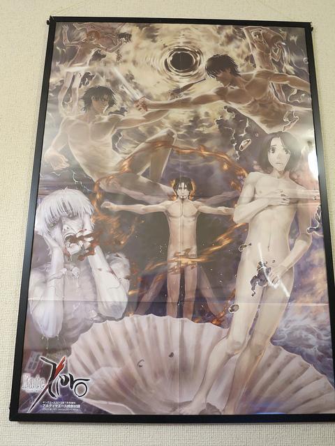 Fate/zero ホモポスター パート2