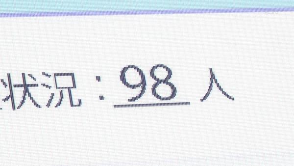 75vvo289
