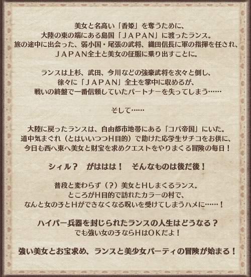 story[1]