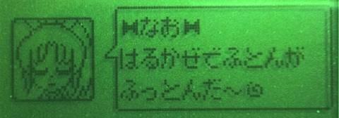 lib517663[1]