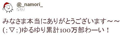 f3ox8ia8a