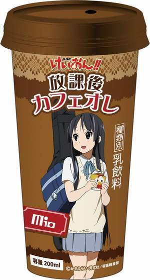 news_large_cafeORE_mio[1]
