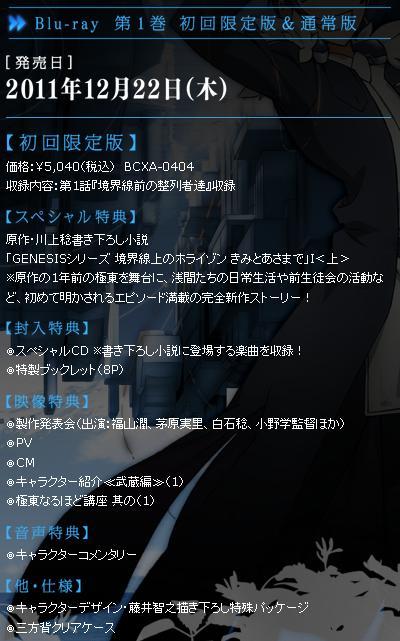 megami_01[1]44aa