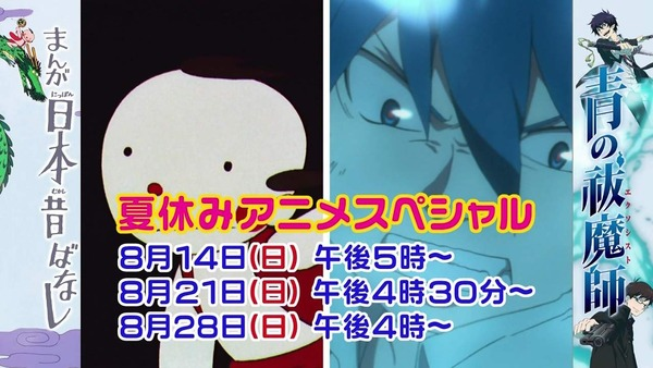 ep234592[1]_s