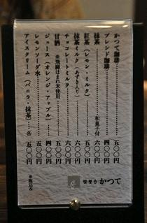 horosima[1]a