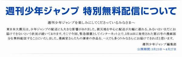 special_top[1]