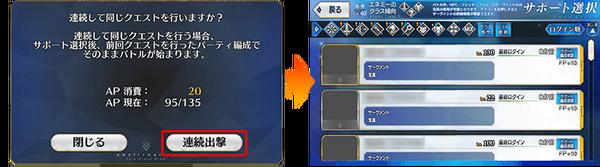 info_image_06