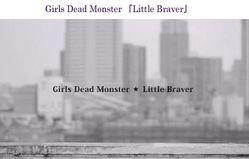 littlebraver