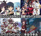 2013年秋アニメ一覧