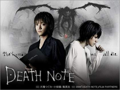 DEATHNOTE_replay[1]