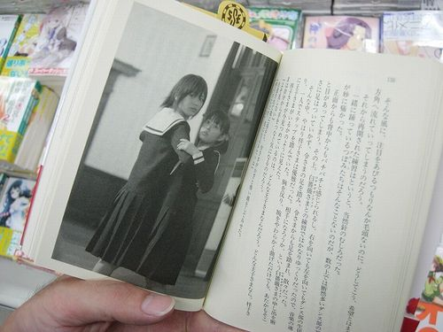 akiba20100625-9035[1]