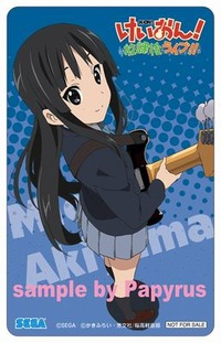 keion_tere_01x440[1]