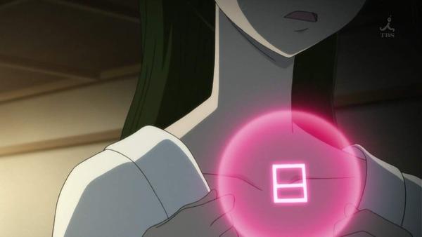 ep81600[1]
