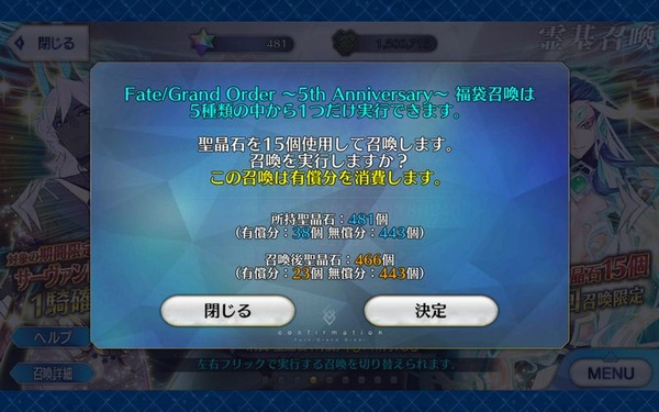 Screenshot_20200810-200347p