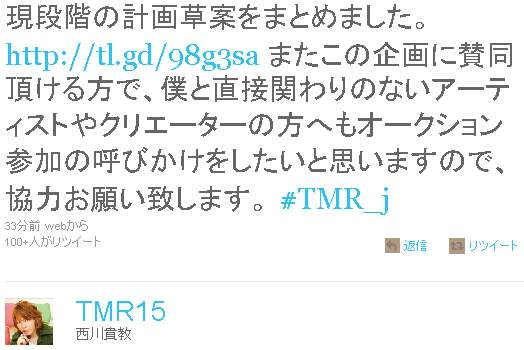 tmr151144