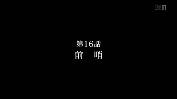 6hiwhwf2