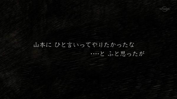 1296492845586[1]