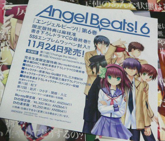 angel_beats_269[2]