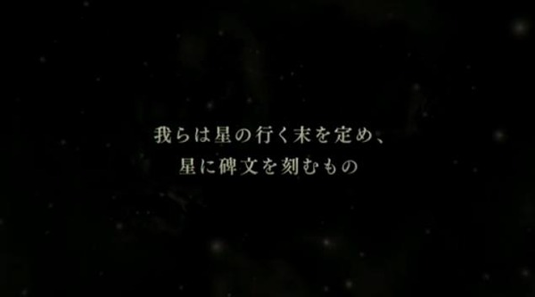 20140727191122