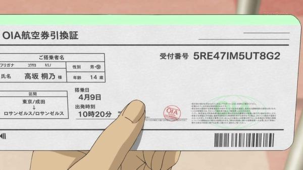 ep24803p[1]