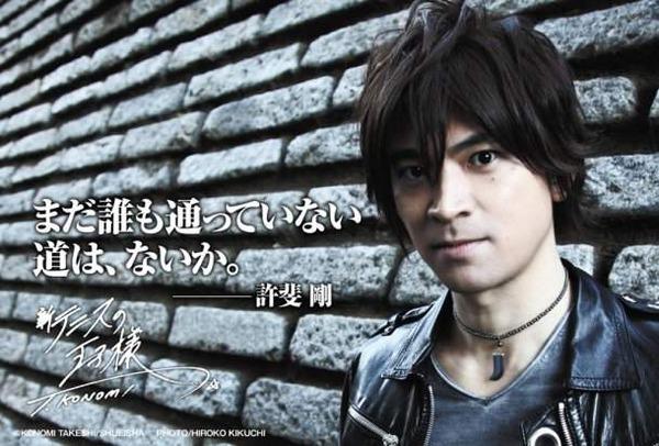 news_large_konomitakeshi_kuro[1]