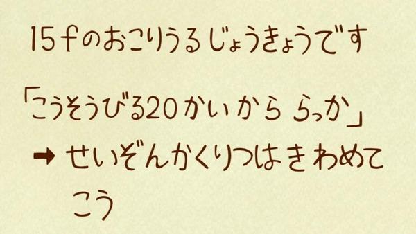 1343574543209[1]_s