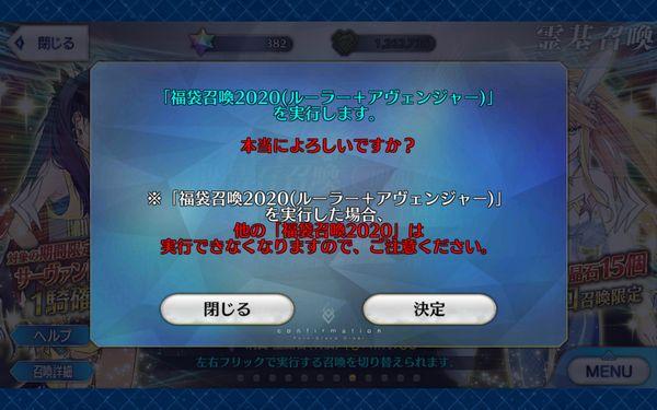Screenshot_20200101-005100
