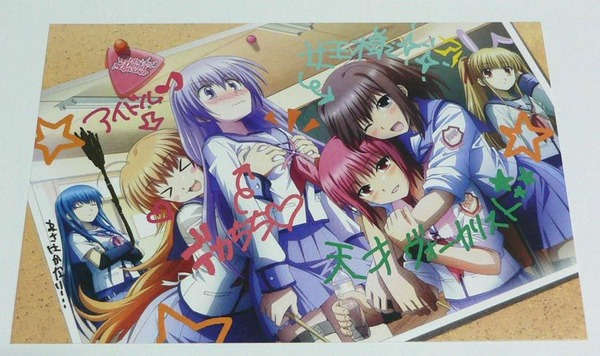 angel_beats_270[2]