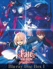 『Fate/stay night [UBW]』BD-BOXⅠ武内崇氏描き下ろしBOXイラストがカッコ良い!奈須きのこ氏書き下ろし小説のタイトルが「Garden of Avalon」と判明