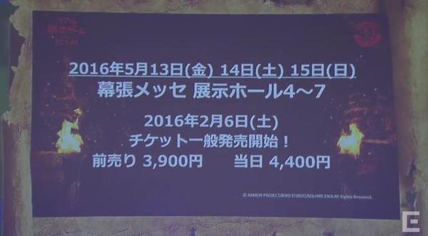 20160113173005