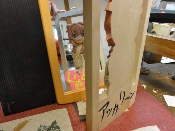 yuru539[1]