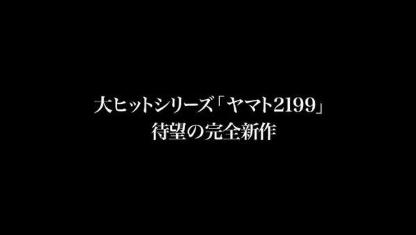 20140808193521