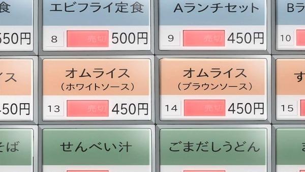 1330621475534[1]_s