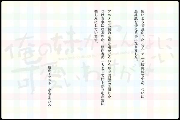 comment2[1]