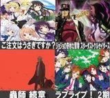 2014年春アニメ一覧