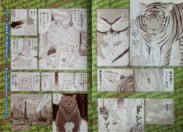 clipboard_s[4]