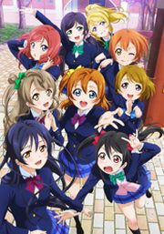ラブライブ! School idol project::Solo Live! collection Memorial BOX II(完全生産限定盤)