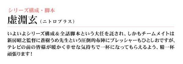 comment_2_detail[1]