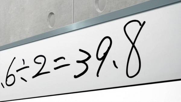z1s9zere