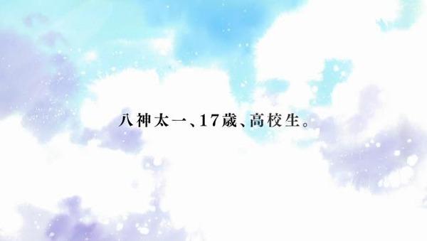 20140801211645
