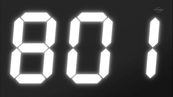 1367165860984