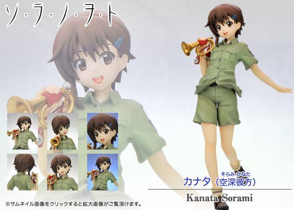 Sora no oto wo:Kanata Sorami A7bb7f10
