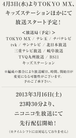 blog20130219a