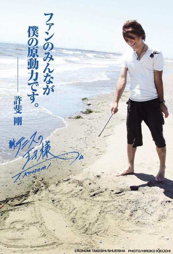 news_large_konomitakeshi_shiro[1]