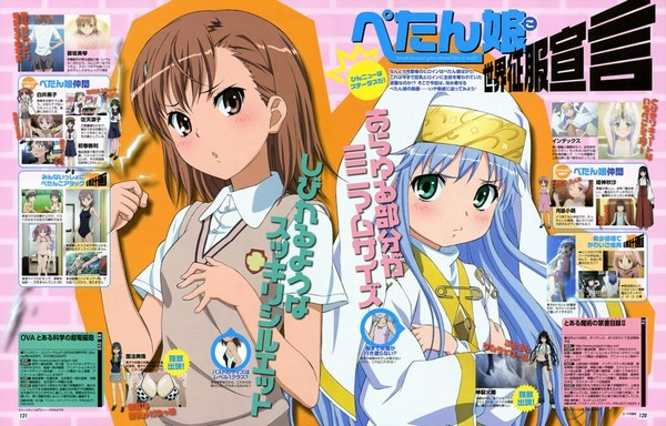 anime20ch65390[1]