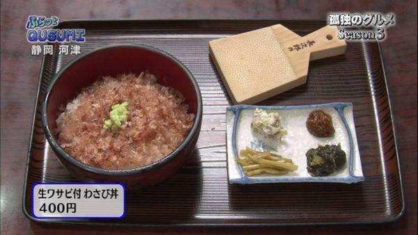 http://livedoor.blogimg.jp/otanews/imgs/b/a/bab9c21d.jpg