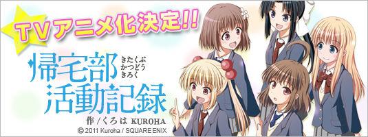 mv_kitakubu_comic