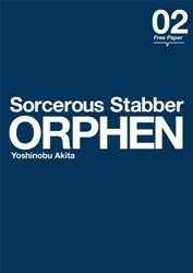orphen21[1]